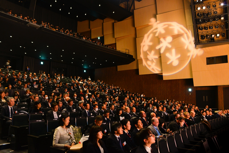 The Tokyo award ceremony on February 27