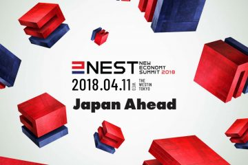 On Apr 11, Tokyo will once again play host to NEST, a conference that brings together entrepreneurs, policymakers, Nobel Prize recipients & even rock stars.
