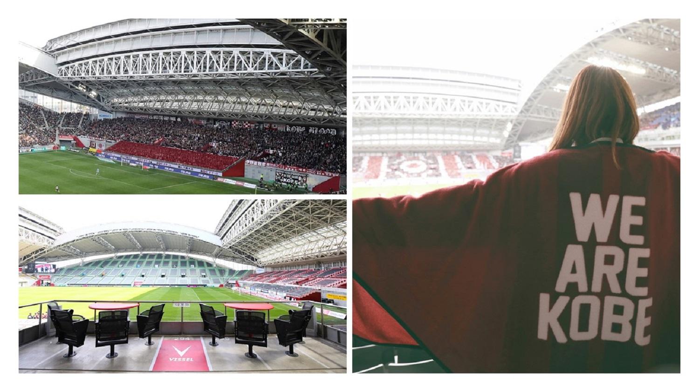 ハイブリッド芝と新設シートをノエビアスタジアム神戸に導入、スローガンも新たにヴィッセル神戸始動!