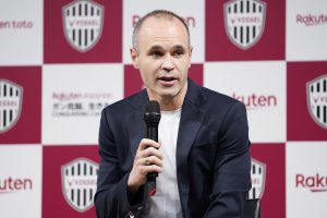 "I want to help not just my new club but the whole J-League grow throughout Asia,"" said new Vissel Kobe signee, on stage in Tokyo."