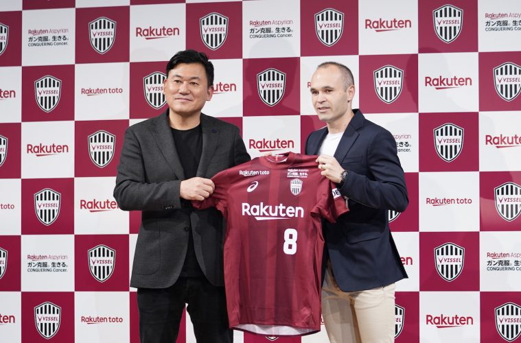 One of the greatest midfielders of all time is coming to Japan. Andres Iniesta will make his J.League debut with Rakuten-owned team Vissel Kobe soon.