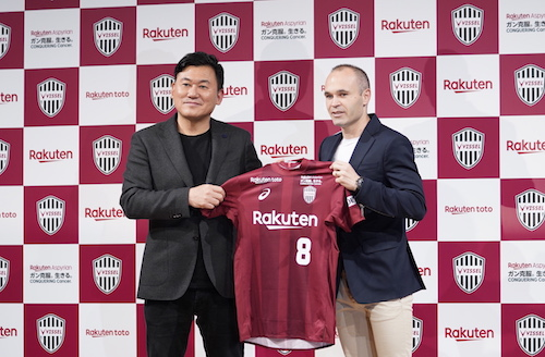 Global football icon Andres Iniesta signs with Vissel Kobe