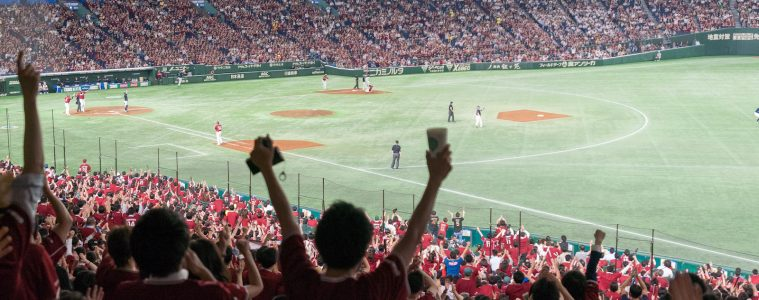 The crowd goes wild after Watanabe's winning hit.