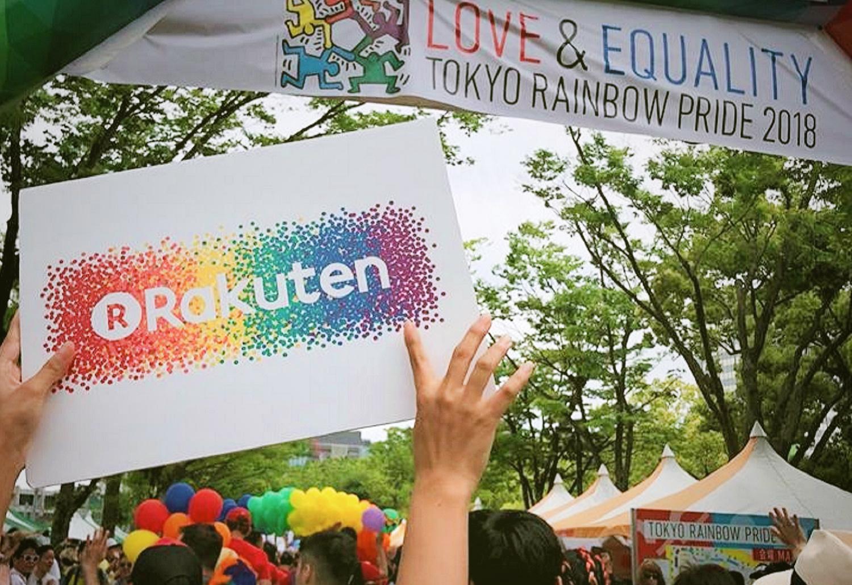 """""""LOVE & EQUALITY""""をテーマに掲げた「東京レインボープライド2018」に楽天がブース出展"""