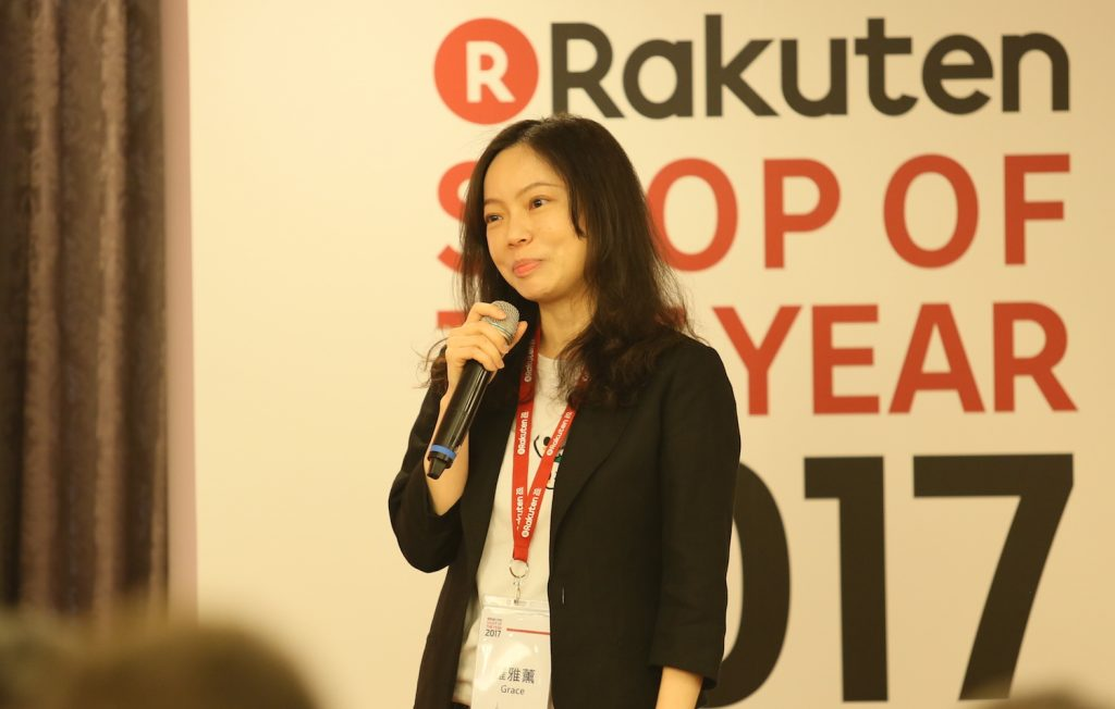 Taiwan Rakuten Ichiba CEO Grace Lo speaking at a merchant event in 2017.