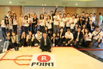 The Taiwan Rakuten Ichiba team celebrates the Taiwan launch of Rakuten Super Points in 2017.