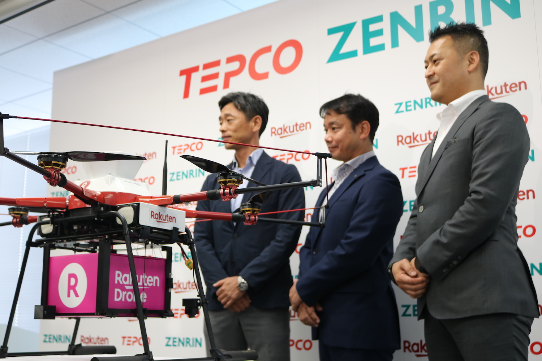 Rakuten wants to help create world's first 'drone highways'
