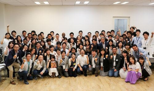 Rakuten Social Accelerator is not your regular startup incubator