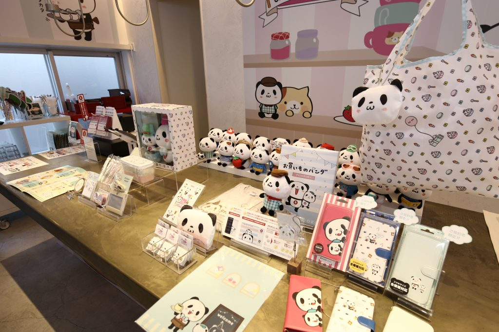 Limited edition anniversary panda goods can only be purchased with Rakuten Super Points.