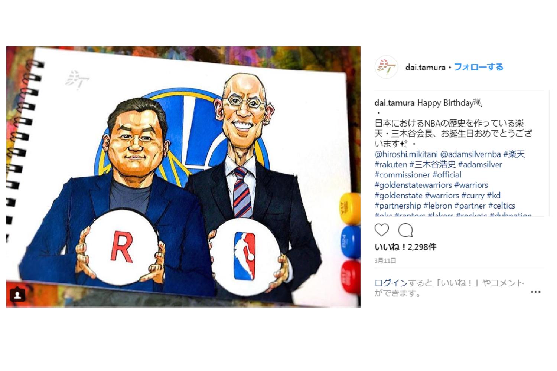 「Rakuten TV」とカリカチュア世界一がコラボ!NBAの魅力を描く田村氏にインタビュー