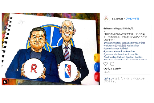Rakuten TV and the NBA team up with World Caricature Champion Dai Tamura