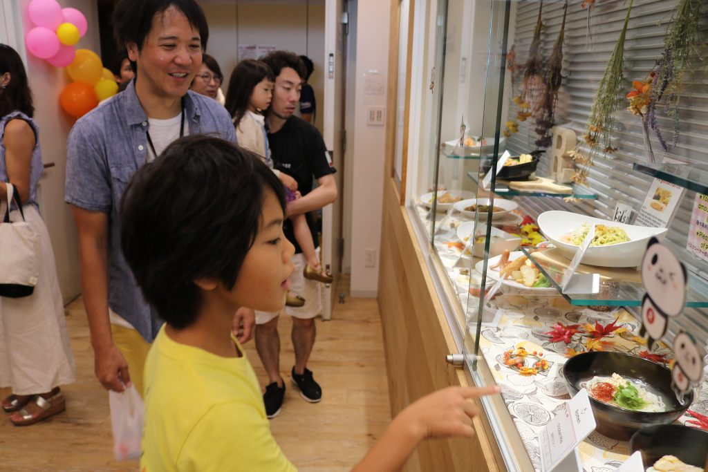 Choosing what to have for lunch can be overwhelming at the Rakuten Cafeteria.