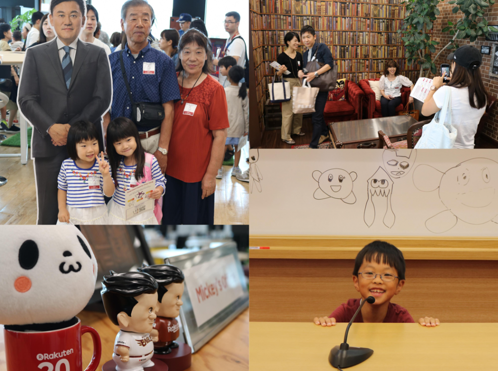 Mickey's office and the many unique conference rooms proved to be a big hit with Rakutenians and their guests.
