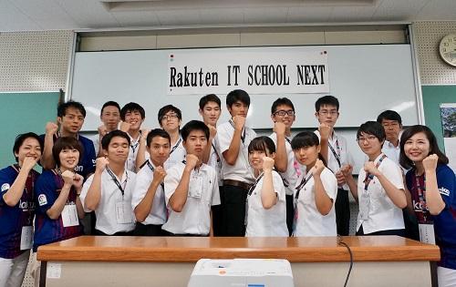 高校生と楽天社員が取り組む地域課題解決プログラム 「Rakuten IT School NEXT」がスタート