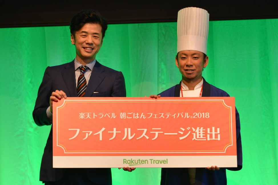 Travel Business Vice-President Yoshiyuki Takano hands an official invitation to the next round of the Breakfast Festival to a contestant on stage at the event.