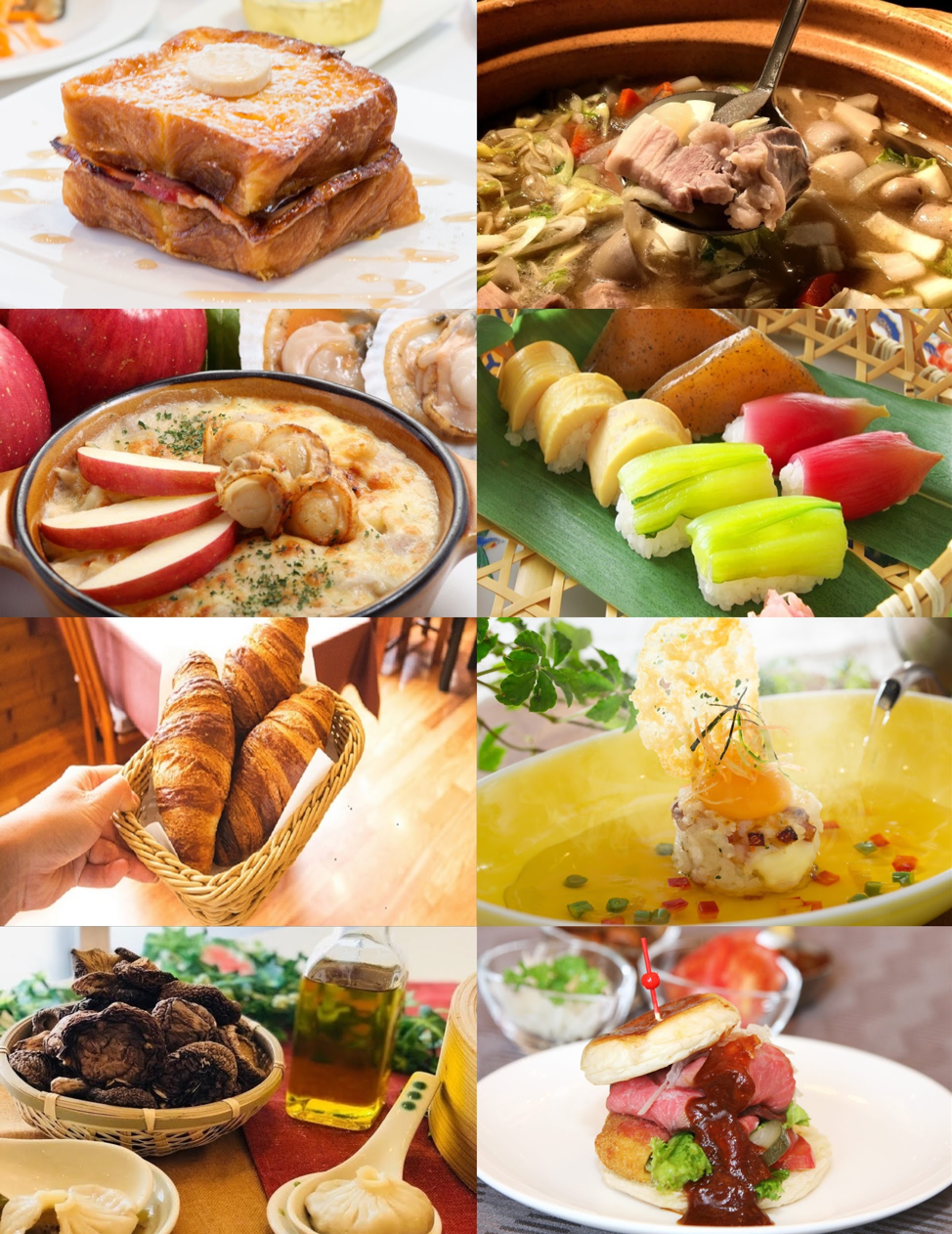 Breakfast collage - Part One