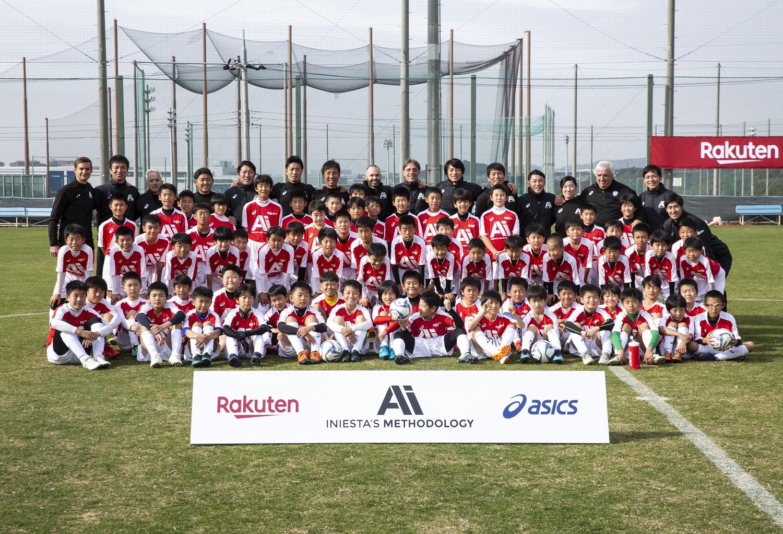 イニエスタ選手のサッカースタイルやテクニック、ビジョンを次世代に伝えるサッカーアカデミーが日本初上陸!
