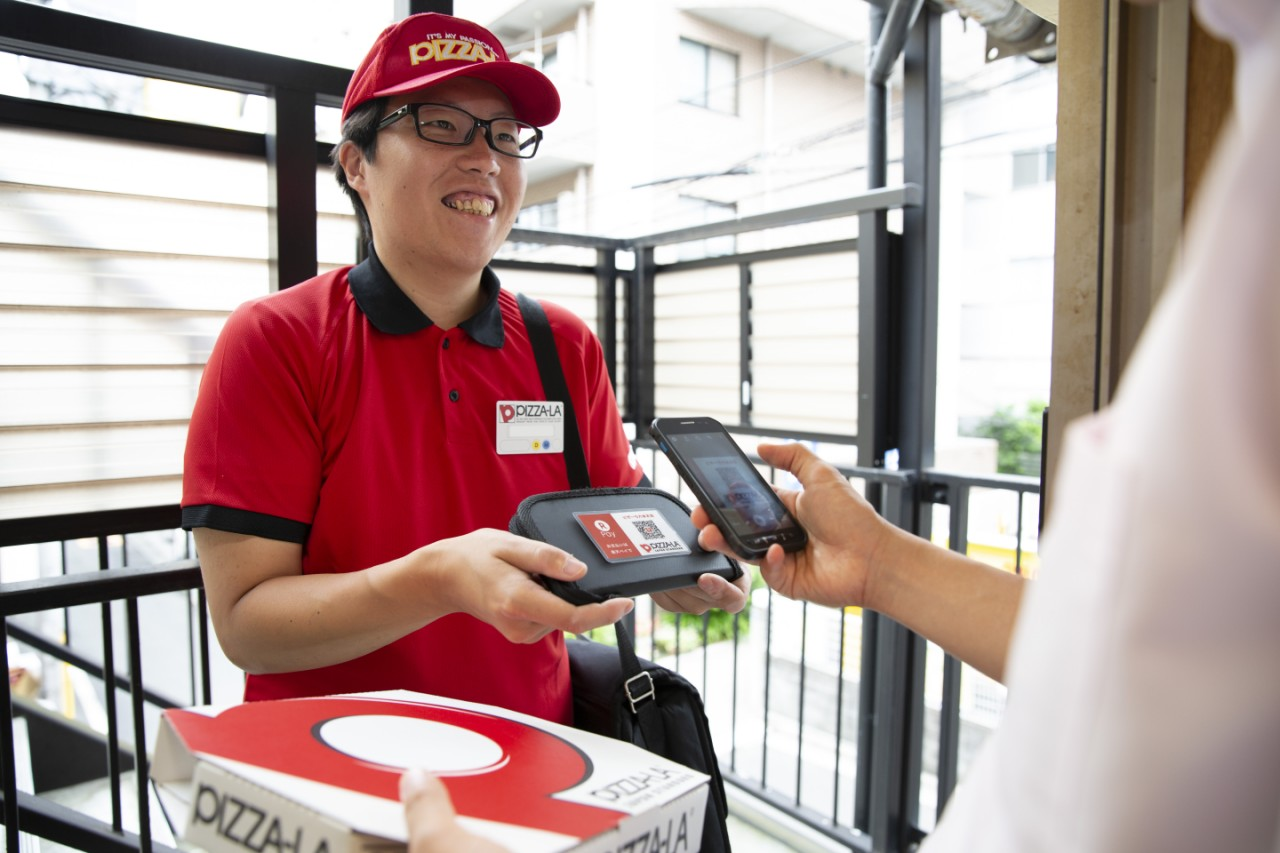 Rakuten Pay's vast network of retailers