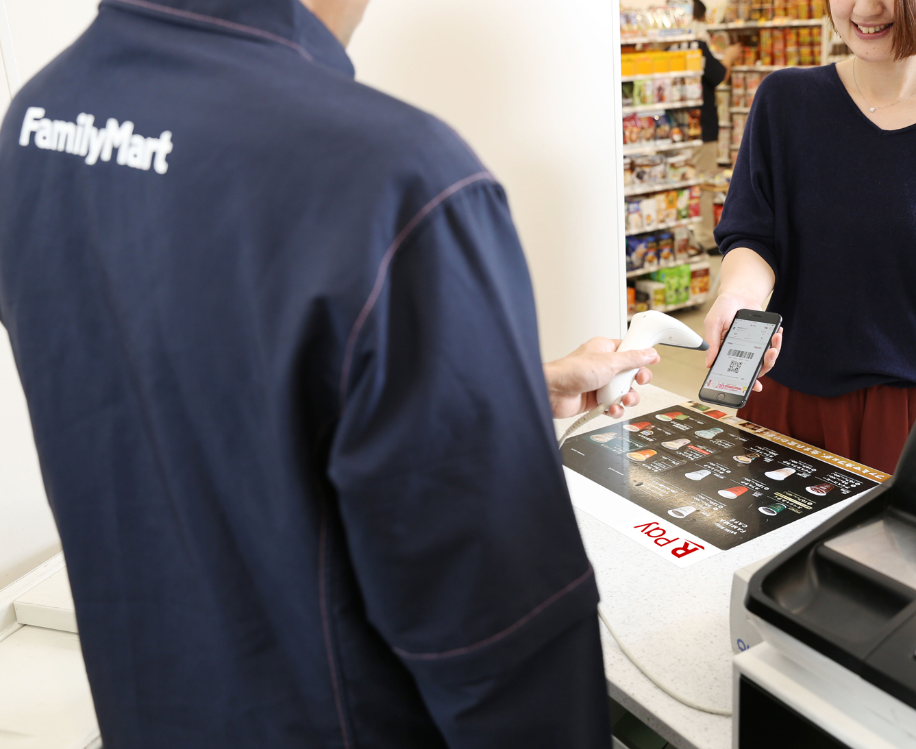 But the service isn't just for small merchants: Payment with the Rakuten Pay app is currently available at over 14,000 convenience stores across Japan through a partnership with Lawson, a number which will soon jump to over 30,000 when a new partnership with the Family Mart nationwide convenience store chain rolls out this month