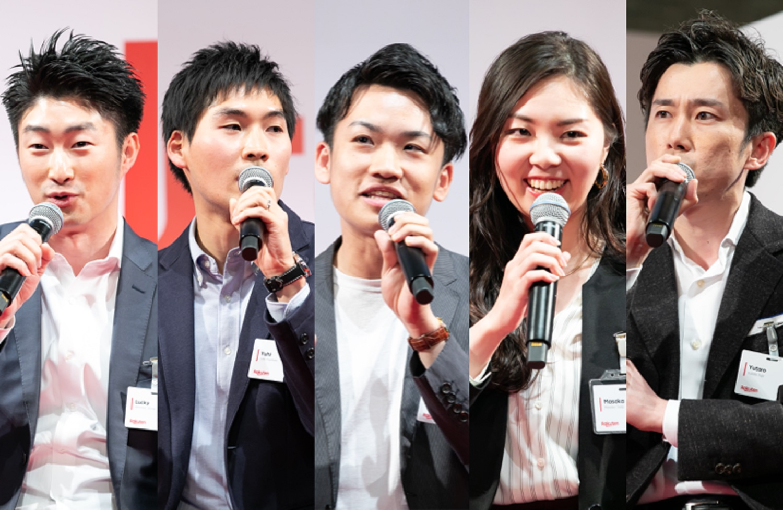 「Rakuten Career Conference 2019」潜入レポート!楽天で活躍する人物像とそのキャリアとは?