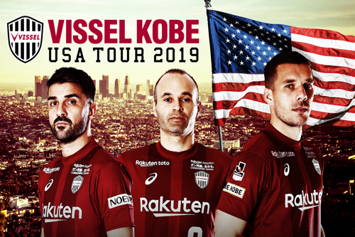 Vissel Kobe launches historic US Tour: Japanese soccer standouts to take on top MLS talent