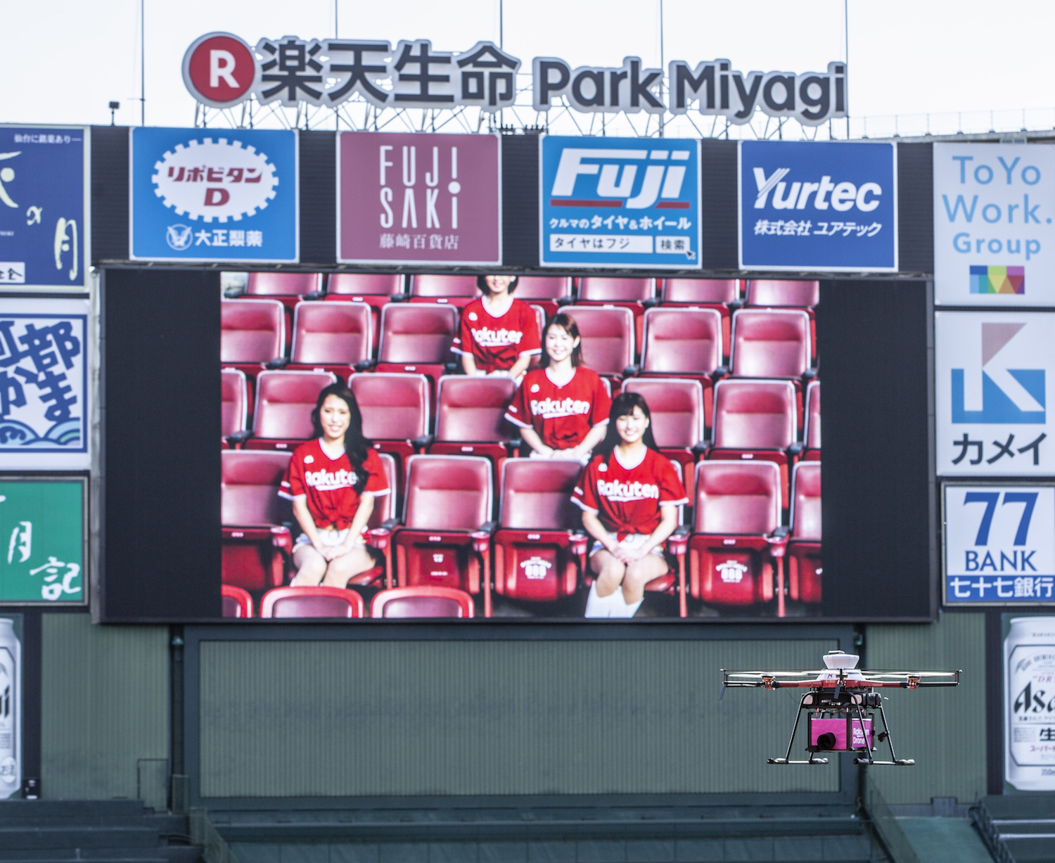 """Rakuten Mobile Network held a trial of a """"smart stadium"""" concept aimed at demonstrating the extensive applications of 5G network technologies."""