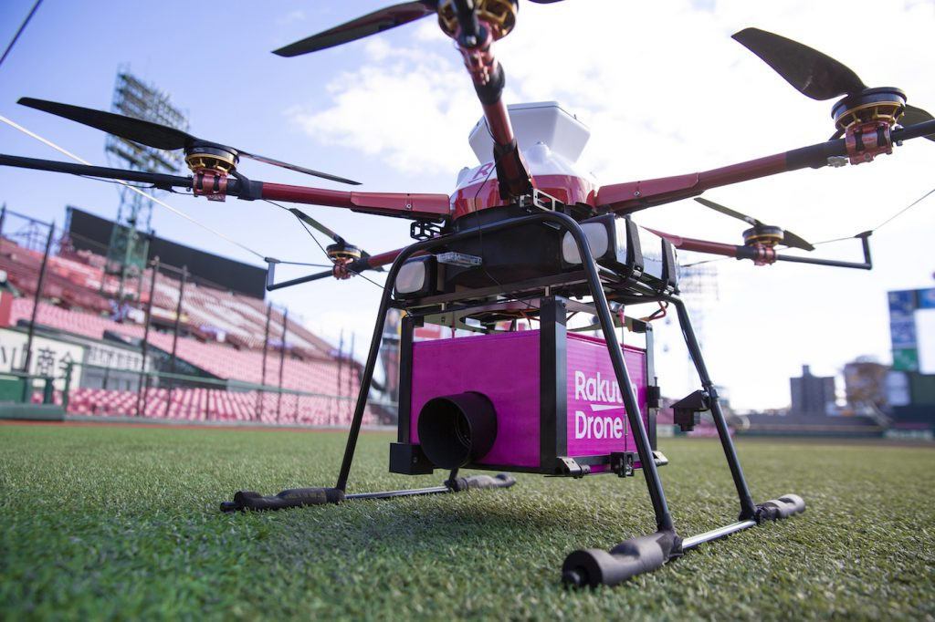 The over-the-air (OTA) 5G trial, which was conducted in collaboration with Nokia and Intel Corporation, included remote unmanned robot delivery, drone-based identity verification and live-streaming of 8K 360-degree VR video.