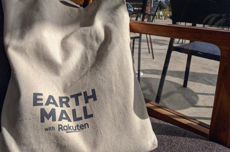 Earth Mall with Rakuten