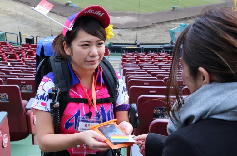 Rakuten recently announced plans to convert two sports stadiums to completely cashless spaces. Is Japan finally ready to make digital payments the default?