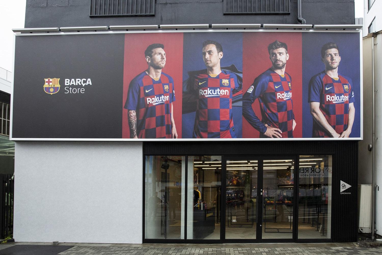 「Rakuten CUP」開催記念、「FCバルセロナ」期間限定ストアが原宿と神戸に出現!