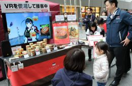 Eight years after the 2011 Great East Japan Earthquake, Tohoku has made significant strides to recovery. A recent Rakuten event in Tokyo highlights their remarkable stories.