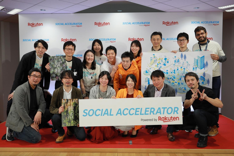 Rakuten Social Accelerator: 6 months, 6 startups