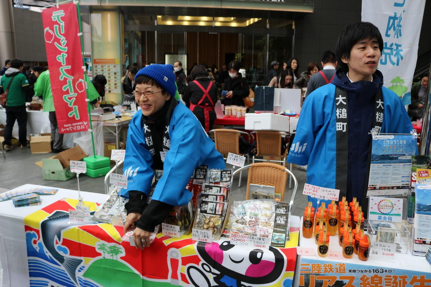 Representatives from the town of Otsuchi, Iwate Prefecture, brought local delicacies for Tokyo shoppers to enjoy.