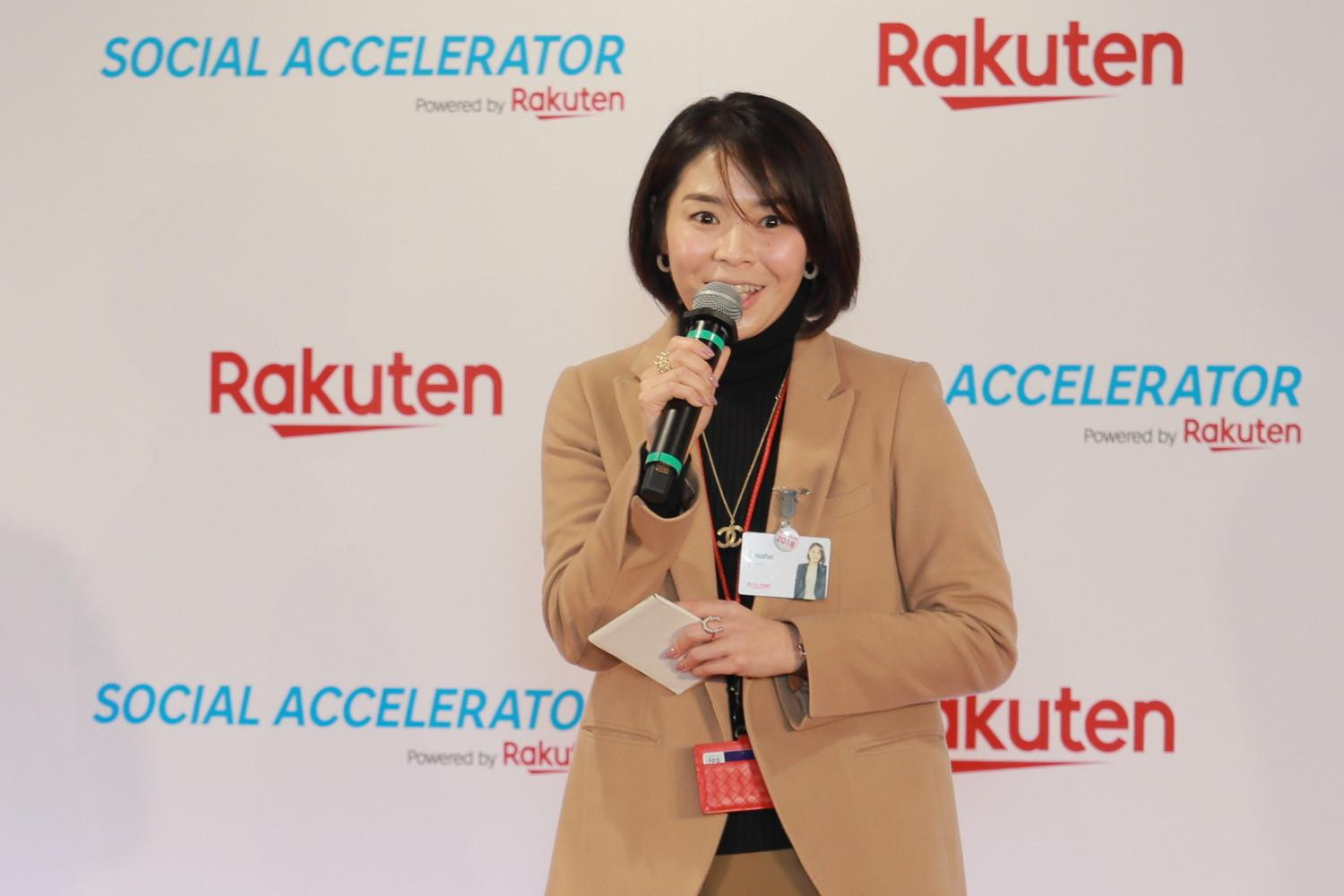 "Rakuten Group Managing Executive Officer and Chief Marketing Officer Naho Kono remarked, ""Many good ideas only come to fruition when you meet someone else with the same level of passion as you. Once you do, it's like a chemical reaction."""