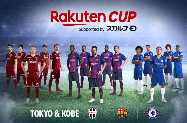 The Rakuten Cup