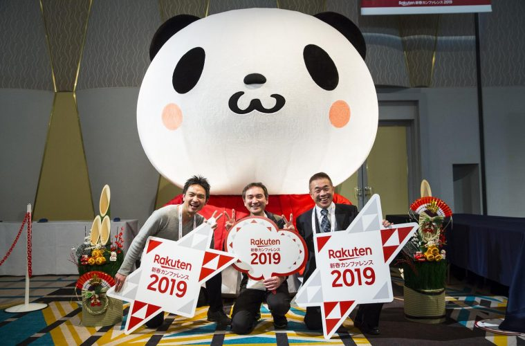 How Rakuten is working to forge strong connections with and between their e-commerce merchants in Japan, both on and offline.