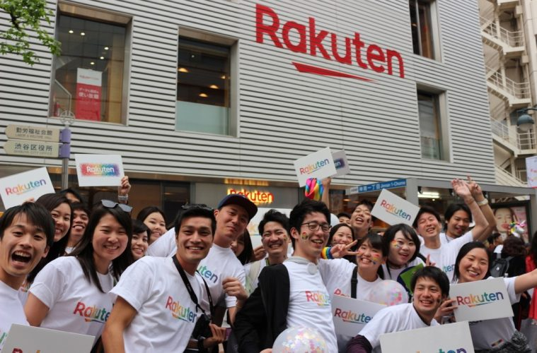 The Rakuten LGBT+ Network brought out more than 100 employees, partners and friends to celebrate Japan's largest annual LGBT* event in Shibuya, Tokyo.