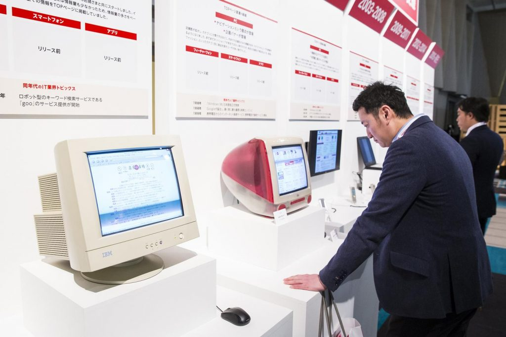 Rakuten Ichiba's first homepage was a simple text list of the site's merchants, as shown on this historical display at the Rakuten New Year Conference 2019.