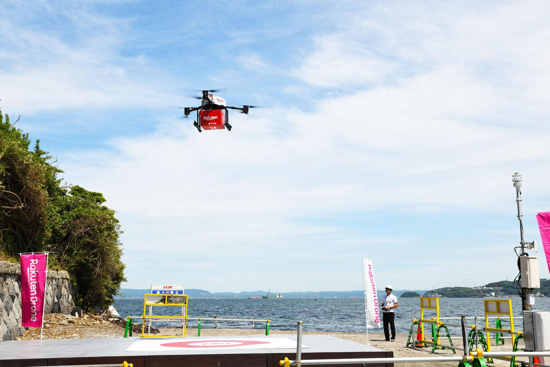 Rakuten's new island-hopping drone delivery service