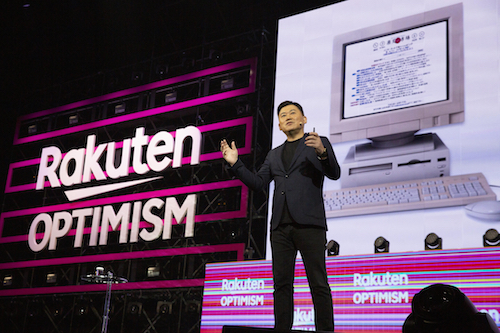 Mickey Mikitani shares vision for a bright future: Rakuten Optimism 2019 keynote