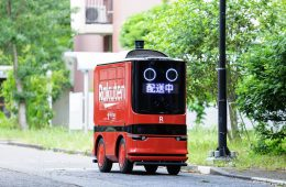 Recently, the Rakuten Drone UGV team trialed an innovative new automated delivery service, using a UGV — essentially, a delivery robot. Here's how it went.