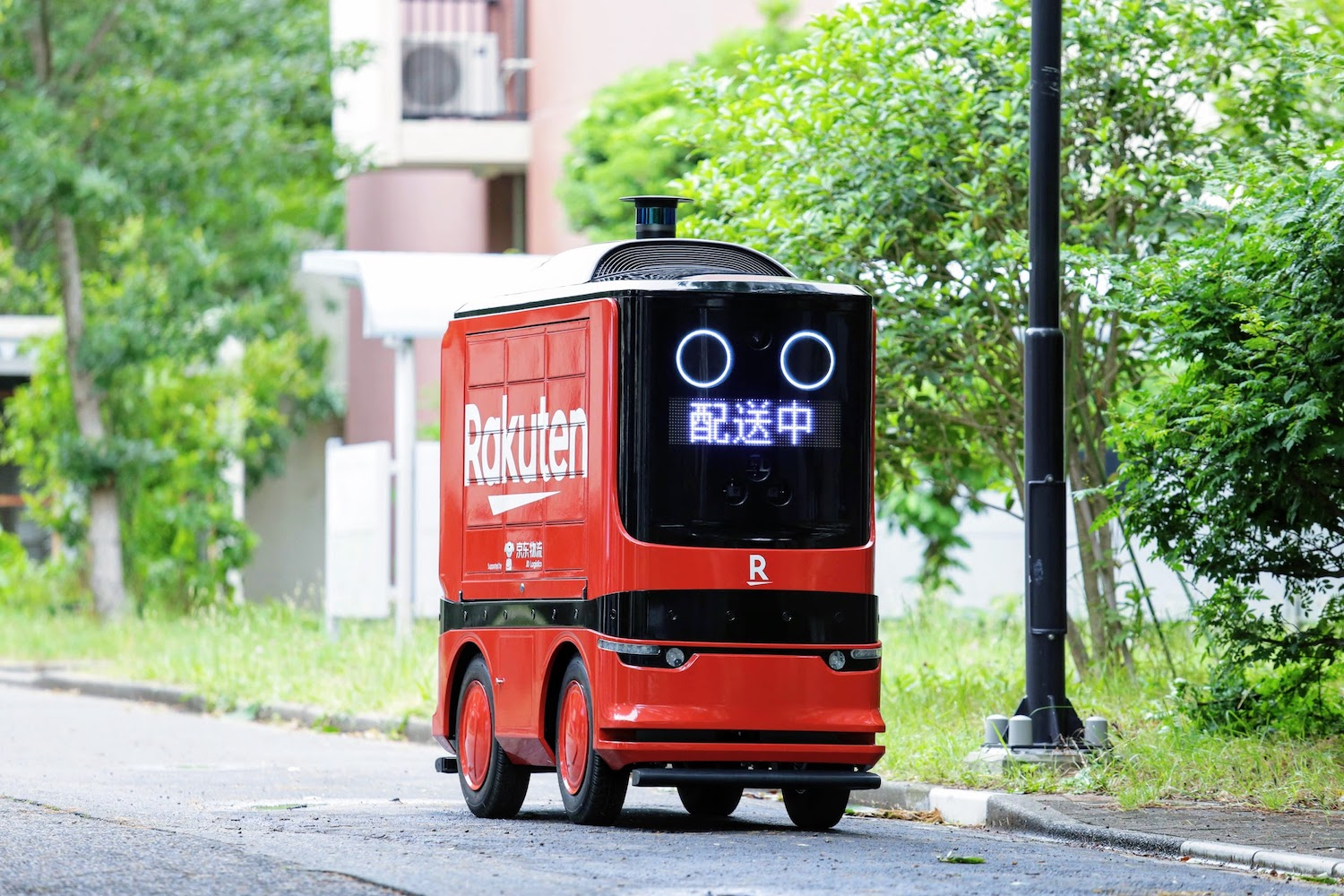 Delivering the future: Delivery robot turns heads at Chiba