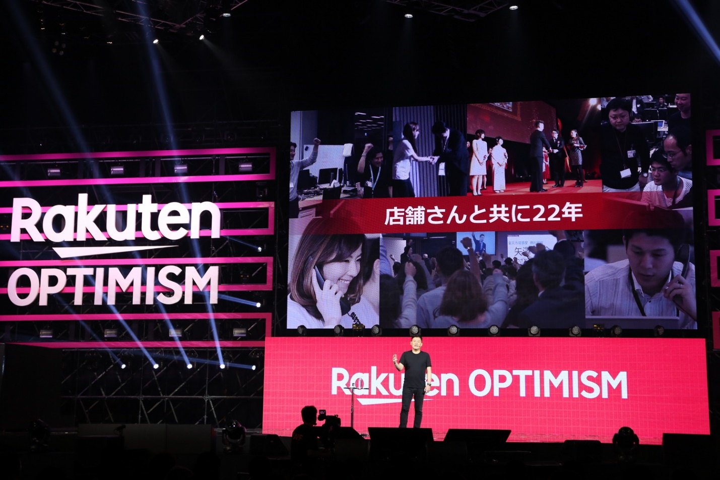 Rakuten CEO Mickey Mikitani spoke to merchants about the launch of Rakuten Mobile, the impact of 5G, and new initiatives in payments, logistics and fashion.