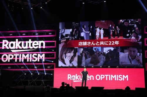 Rakuten CEO to merchants: Reasons for optimism