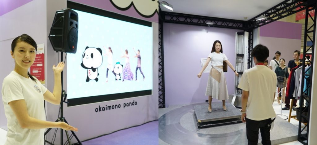 Festivalgoers lined up for a chance to take part in a virtual dance routine with the ever-popular Okaimono Panda.