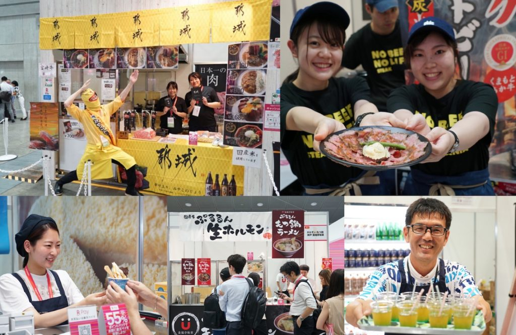 Visitors sampled culinary delights from a selection of Rakuten's most popular merchants at the Gourmet and Shopping Festival.