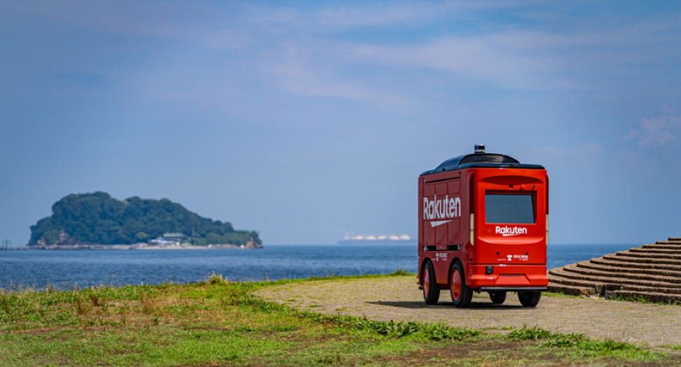 Umikaze Park takes robot deliveries: Rakuten and Seiyu