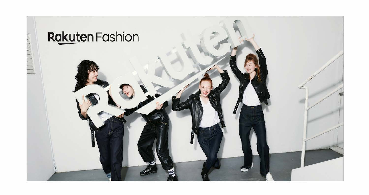 Rakuten has announced its sponsorship of Rakuten Fashion Week Tokyo, further establishing its reputation as a leader of Japan's online fashion industry.